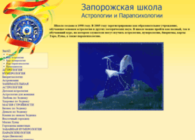astrolog.zp.ua