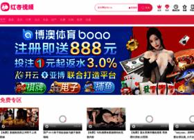 astrologermohali.com