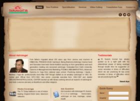 astrologersureshkoshal.com