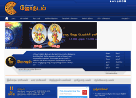 astrology.dinakaran.com