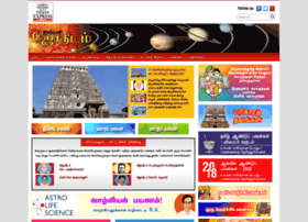 astrology.dinamani.com