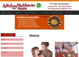 astrologyvashikaranmantra.com