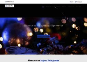 astrolus.ru