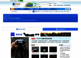astronomy.com.cn