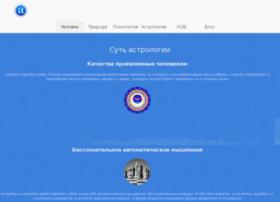 astropokrov.ru