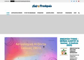 astroprovlepsis.blogspot.com