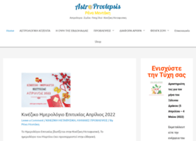astroprovlepsis.blogspot.gr