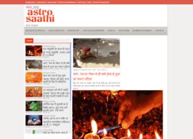 astrosaathi.com