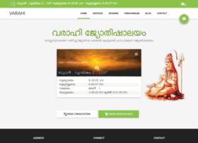 astrovarahi.org