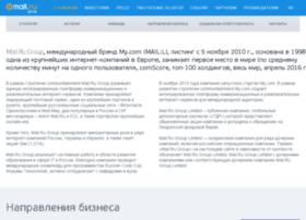 astrumonline.ru