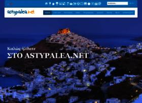 astypalea.net