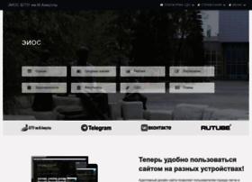 asu.bspu.ru