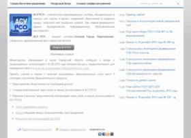 asu.rcpohv.ru