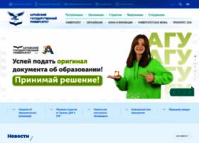 asu.ru