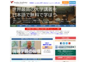 asuka-academy.com