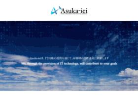 asuka-iei.net
