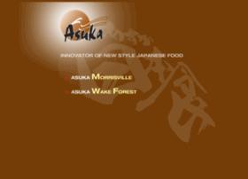 asukajapan.com