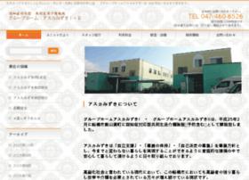 asukamizuki.com