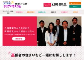 asumo-seniorhouse.com