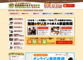 asunaro-k.com