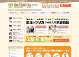 asunaro-k.net