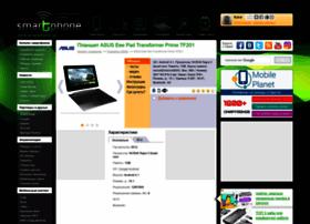 asus-eee-pad-transformer-prime-tf201.smartphone.ua