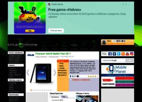 asus-memo-pad-hd-7.smartphone.ua