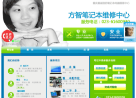 asus.cqfangzhi.com