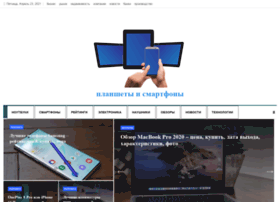 asus.podberi-planshet.ru
