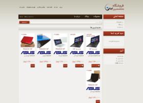 asus.shopfa.com