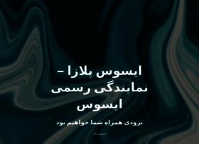 asusplaza.com