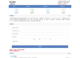 asuszhaopin.com