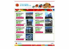 asuwell.jp