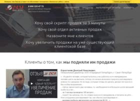 asuxxivek.ru
