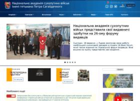 asv.gov.ua