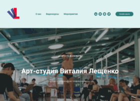 asvl.ru