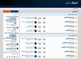 aswaqcity.com