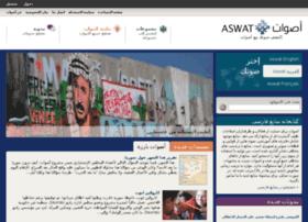 aswat.com