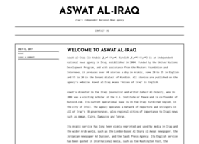 aswataliraq.info