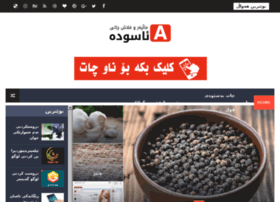 aswda.net