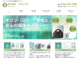 asx-o3.com