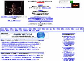 asyura2.com