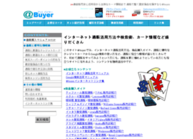 at-buyer.com