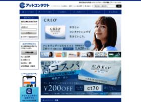 at-contact.jp