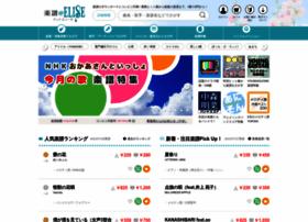 at-elise.com