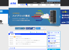 at-link.ad.jp