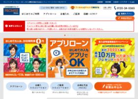 at-loan.jp