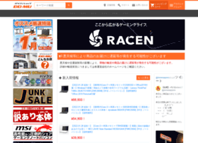 at-mac.com
