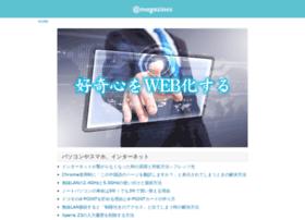 at-mag.co.jp