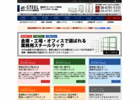 at-steel.jp